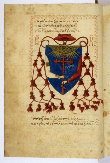 MS Holkham gr. 79, fol. 4v: the coat of arms of Cardinal Bessarion, former owner of this manuscript. This fifteenth-century manuscript contains works, including some of Bessarion's, relating to the Union of the Churches.                      Photo: © Bo