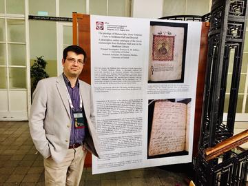 Dimitris Skrekas at XXIIIrd International Congress of Byzantine Studies in Belgrade, 2016.