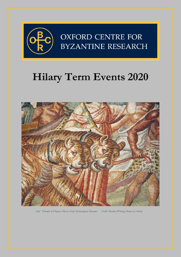 OCBR Hilary Term Events